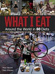 What I Eat (Hardcover)